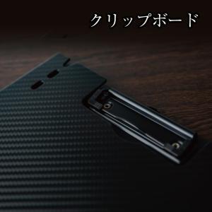 クリップボード A4 黒 ブラック バインダー シンプル 縦 カーボンイズム|trioofficial