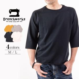 無地クルーネック 半袖Tシャツ【Branchworks】ブランチワークス カットソー 日本製 メンズ プレゼント|trioofficial