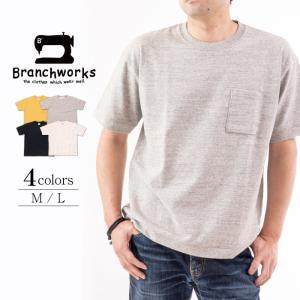 クルーネック ポケットワイド 半袖Tシャツ【Branchworks】ブランチワークス カットソー 日本製 メンズ プレゼント|trioofficial