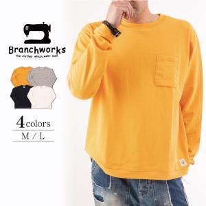 ワイドポケット クルーネック 長袖Tシャツ【Branchworks】ブランチワークス 着心地が良い 日本製 メンズ|trioofficial