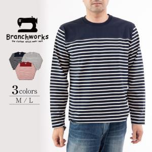 切り替えボーダー 長袖Tシャツ【Branchworks】ブランチワークス カットソー 日本製 メンズ プレゼント|trioofficial