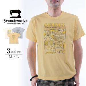 ドライ天竺 半袖Tシャツ SUNSET 【Branchworks】ブランチワークス 着心地が良い 日本製 メンズ|trioofficial