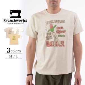 ドライ天竺 半袖Tシャツ JUNK 【Branchworks】ブランチワークス 着心地が良い 日本製 メンズ|trioofficial