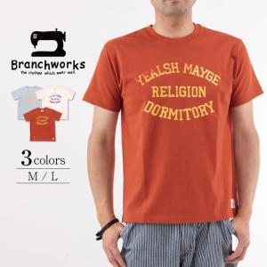 ドライ天竺 半袖Tシャツ YEALISH MAYGE 【Branchworks】ブランチワークス 着心地が良い 日本製 メンズ|trioofficial