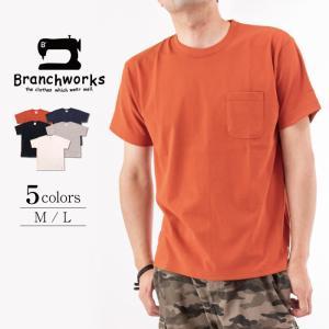 ドライ天竺無地ポケット 半袖Tシャツ【Branchworks】ブランチワークス 着心地が良い 日本製 メンズ|trioofficial