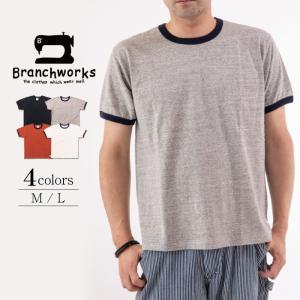 ドライ天竺トリム 半袖Tシャツ【Branchworks】ブランチワークス 着心地が良い 日本製 メンズ|trioofficial