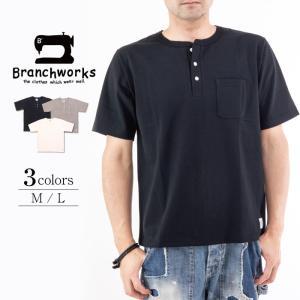 ポケット付きヘンリーネック 半袖Tシャツ【Branchworks】ブランチワークス 着心地が良い 日本製 メンズ|trioofficial