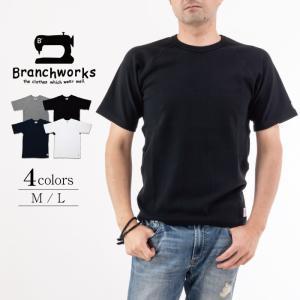 スパンフライス ラグラン クルー半袖Tシャツ【Branchworks】ブランチワークス カットソー 日本製 メンズ  プレゼント|trioofficial