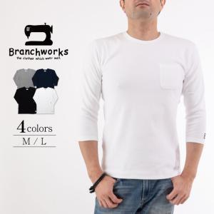 スパンフライス クルーネック 7分袖 Tシャツ【Branchworks】ブランチワークス 日本製 メンズ  プレゼント|trioofficial