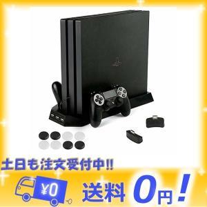 PS4 Pro 専用 縦置きスタンド ファン付 置くだけ コントローラ充電スタンド2台 USBハブ3...