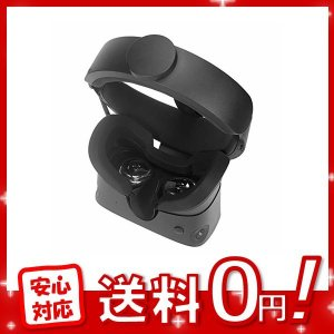 NiceCool Oculus Rift s フェイスマスク, シリコーンフェイスカバー, VR ア...