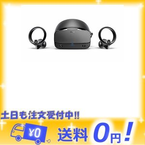 Oculus Rift S (オキュラス リフト エス) (VR) [並行輸入品]