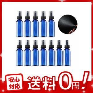 30mlスプレーボトル 遮光瓶 小分けボトル プラスチック容器 液体用空ボトル 押し式詰替用ボトル ...