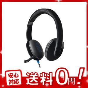 ロジクール ヘッドセット パソコン用 H540r ステレオ USB接続 ノイズキャンセリングマイク ...