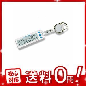 Tabata(タバタ) スコアカウンター デジタルスコアカウンター EASY ONE PLUS(イー...