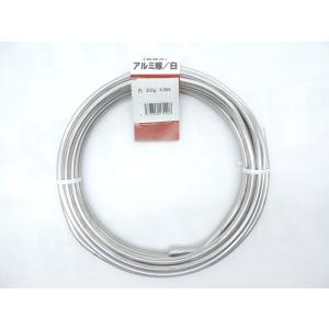 アルミ線 白 アルミ針金 白6,0ミリ 300g 約3,9m JAN 4573306170907 針金 ハリガネ あるみせん アルミセンの画像