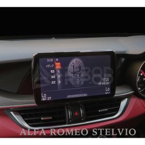 アルファロメオ ステルヴィオ パナソニック F1D9D専用取付キット|tripod