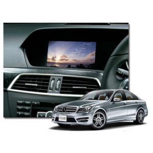 IFJ | BENZ TYPE-RX ベンツ AVインターフェイス HDMI対応 BENZ GLA/GL/G/Mクラス|tripod