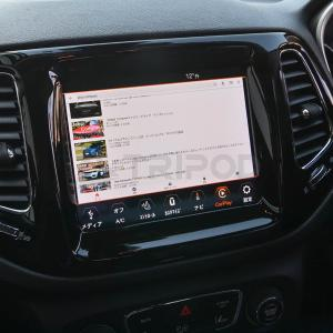 CS-SCL-001-J ジープ smart carlink pod 純正Apple CarPlay搭載車両で動画アプリの再生が可能となります。|tripod
