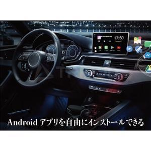 ELA-X1PROver2 VISIT 車載エンターテイメントボックス 純正Apple CarPlay搭載車両で動画アプリの再生が可能となります。|tripod