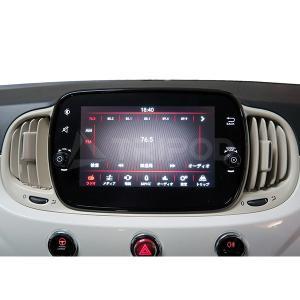 F7-IF-02 フィアット500・500X・アバルト595 HDMI入力対応 AVインターフェース(7インチUconnect付車専用)|tripod|03