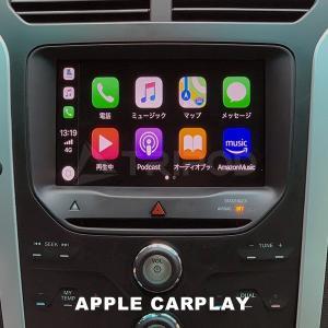 FO-SYNC2-CP フォード シンク2 Apple CarPlay AVインターフェース タッチ操作で使用可能|tripod