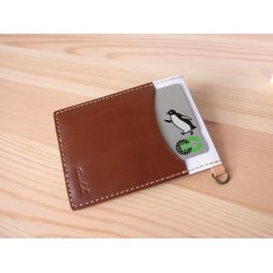 パスケース カードケース|trislab