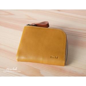 ちいさなお財布 (数量限定革アンティークイエロー) イタリアレザー|trislab