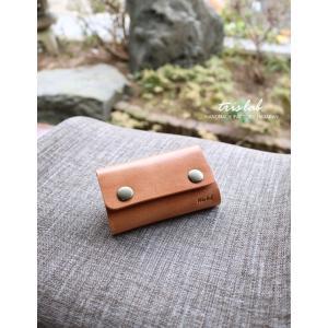 キーケースNEW! ちいさなお財布なキーケース (2段染色ヌメ)イタリアレザー |trislab