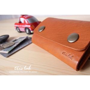 キーケースNEW! ちいさなお財布なキーケース (ライトブラウン)イタリアレザー |trislab