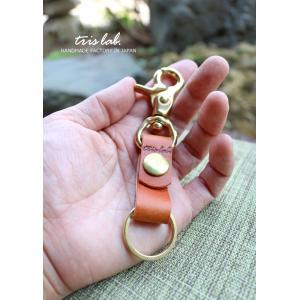 大きな真鍮金具のキーリング イタリアヌメ|trislab
