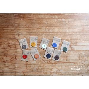レザーキット 革のボタン 5個セット イタリアレザー 革キット|trislab