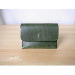 名刺入れ カードケース イタリアレザー (グリーン)|trislab