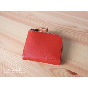 ちいさなお財布 (新色りんご) イタリアレザー|trislab