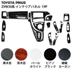 【訳有】 ハリアー 30系 パーツ RX330 エンブレムレスメッキグリル|tristars