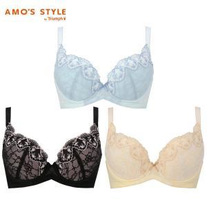 セール25%OFF(アモスタイル)AMO'S STYLE 小さく包みこむブラ-感動シルエット-ブラ&ショーツセット(D,E,F,Gカップ) AMST1081 WHP + Hikini|triumph-amosstyle