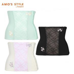 セール50%OFF(アモスタイル)AMO'S STYLE きゅっとキュート ウエストニッパー AMST1068 WB