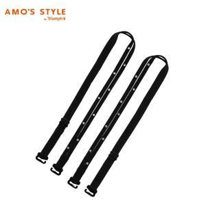 アウトレットセール(アモスタイル)AMO'S STYLE クリスタル+スパゲティ2連ストラップ レギュラー AMSTN715 Strap|triumph-amosstyle