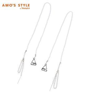 アウトレットセール(アモスタイル)AMO'S STYLE 透明ビーズストラップ AMSTN578 Strap|triumph-amosstyle