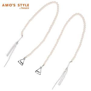 アウトレットセール(アモスタイル)AMO'S STYLE パールビーズストラップ AMSTN579 Strap|triumph-amosstyle