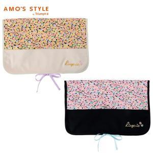 セール30%OFF(アモスタイル)AMO'S STYLE 2...