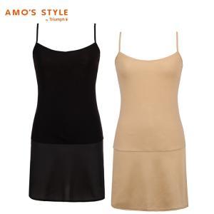 セール70%OFF(アモスタイル)AMO'S STYLE 秘めインナーHot スリップ AMSTG1362 Slip