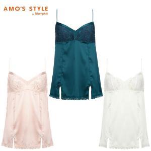 (アモスタイル)AMO'S STYLE きゅっと寄せブラ プレミアム ロングキャミソール AMST1104 L.CAMI