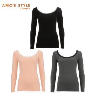 セール50%OFF(アモスタイル)AMO'S STYLE 秘めインナーHeat 9分袖トップ AMSTG1363 Top(9)