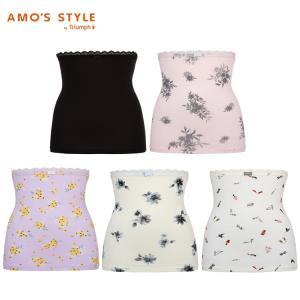 セール70%OFF(アモスタイル)AMO'S STYLE 秘めインナーFit 腹巻 AMSTG1361 BBD