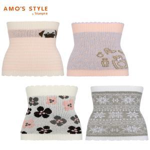 セール70%OFF(アモスタイル)AMO'S STYLE ふんわりニット 腹巻 AMSTG1550 BBD