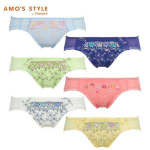 セール30%OFF(アモスタイル)AMO'S STYLE チャーミングラマー サニタリー(レギュラー) AMST1090 SAN.Hikini