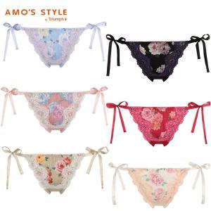 セール30%OFF(アモスタイル)AMO'S STYLE FreeeMe ストリング AMST1102 String