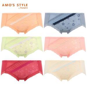 (アモスタイル)AMO'S STYLE 夢みるブラ サニタリー(はきこみやや深め) AMST1100 SAN.Midi