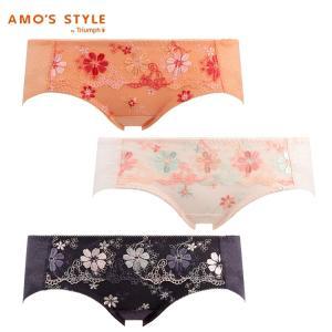 セール30%OFF(アモスタイル)AMO'S STYLE チャーミングラマー ボーイズレングス AMST1098 PT